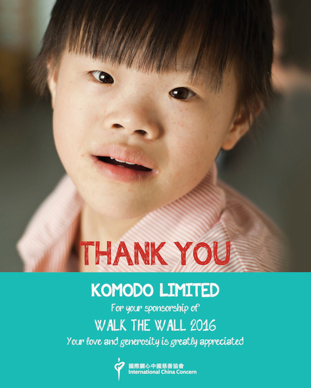 Komodo charity support